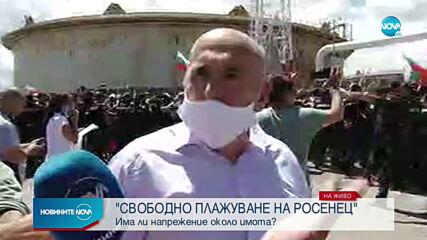 """Напрежението в парк """"Росенец"""" ескалира, протестиращи влязоха в сблъсък с полицията"""