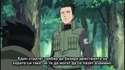 Naruto Shippuuden Епизод 79 Bg Sub