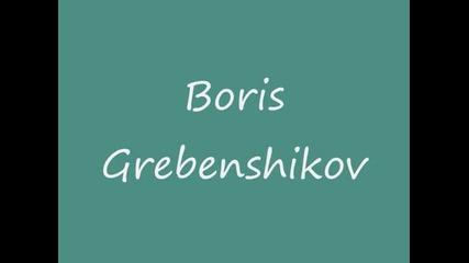 Boris Grebenshikov Annie Lennox The Wind