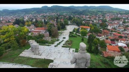 Калофер - Градът на Ботев