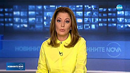 Тръмп ще обсъди енергийната независимост, отбраната и корупцията с Борисов