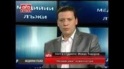 Медийни лъжи - 29-ти брой - Телевизия Атака