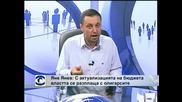 Яне Янев: С актуализацията на бюджета властта се разплаща с олигарсите