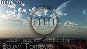 Боян Томович - Оде йедна доджу две Mm Remix 2015