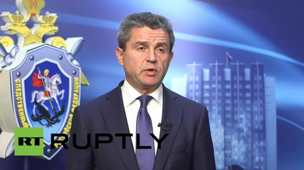 Russia: 'Komi Republic's Gaizer guilty of more than 1bn ruble fraud' - investigation official