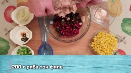 Салата със сладка царевица | Kitchen of Tolik brighten