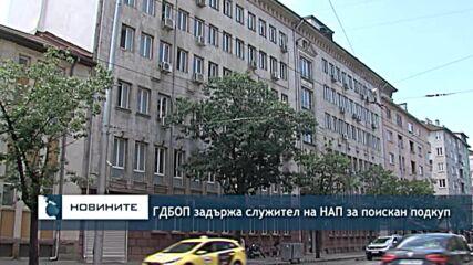 ГДБОП задържа служител на НАП за поискан подкуп