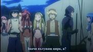 [ С Бг Суб ] Zero no Tsukaima 3 - Princess no Rondo - Епизод 10 Високо Качество