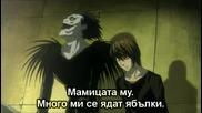 Death Note - Еп. 16 - Bg Sub