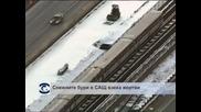 Над 20 са жертвите на снежните бури в САЩ