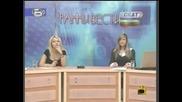Господари на ефира 24/09/2009 Смях със новите водещи на Ранни Вести по Скат