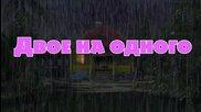 Маша и мечока 36 серия Full H D