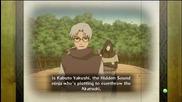 Naruto Shippuden Ultimate Ninja Storm Part 2