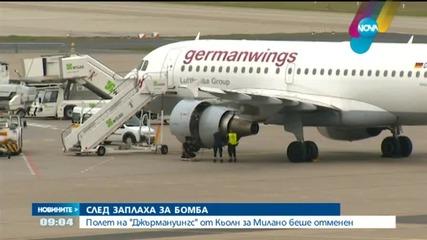 Заплаха за бомба спря излитане на самолет