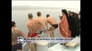 За втора поредна година Александър Николов извади кръста от морето във Варна