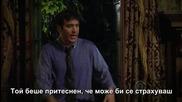 How I Met your Mother S09e07 *с Бг субтитри*