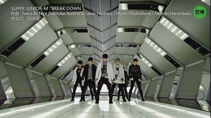 Super Junior- M - Break Down_music Video