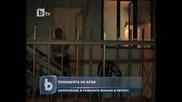 Бой в Петрич - Ромейка и Жулиетка - Tv7 срещу Btv