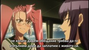 [terrorfansubs] High School of the Dead ep5 bg sub