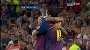 Barcelona 3:2 Real Madrid 17.08.2011 Добро качество! ( Суперкупата на Испания )