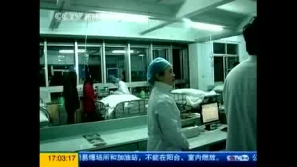 Фойерверки подпалиха ресторант в Китай