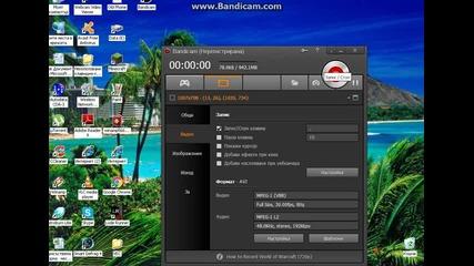 bandicam 2015-10-22 16-09-33-312