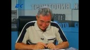 Диагноза и Георги Ифандиев 11.7.2011г.
