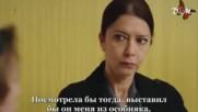 Фазилет и ее дочери С02е22 рус суб