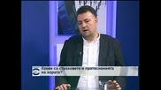 Валентин Николов: Безплатното саниране не заплашва с нищо собствеността на хората