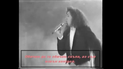 Julian - Straight To My Heart (право В Сърцето Ми)