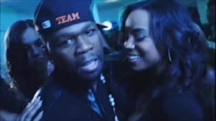 Превод! 50 Cent - Put Your Hands Up