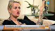 Рут Колева: Това, че си казвам мнението, не ме прави скандална