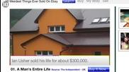 10 Най-странни неща,продадени в ebay