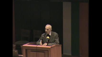 Орфей – вдъхновителят на Европа – Никола Гигов, Смолян