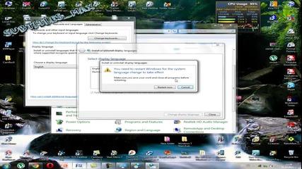 Как да си сменим езика на windows 7 без преинсталация