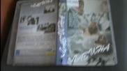 Българското Dvd издание на Лавина (1981/1982) Аудио Видео Орфей 2003