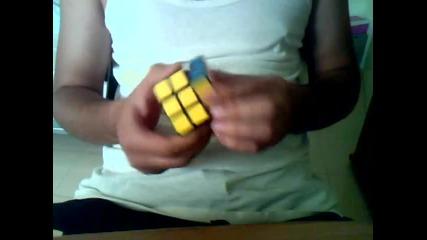 Аз редя Кубчето на Рубик
