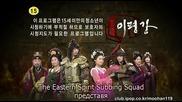 Invincible Lee Pyung Kang.11.1