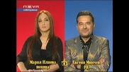 Господари На Ефира 04.04.08 Блиц Интервю Мария Илиева и Евгени Минчев