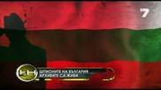 Шпионите на България - Жега Tv7 (7 декември 2014)