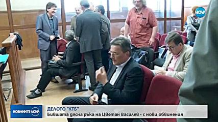 """ДЕЛОТО """"КТБ"""": Бившата дясна ръка на Цветан Василев - с нови обвинения"""