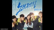 Бг превод ~ Yuri ( Snsd ) & Masyta Band - Bling Star @ No Breathing Ost