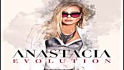 Anastacia - Not Coming Down , премиера