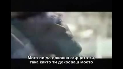 Майкъл Болтън - Can I touch you