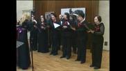 Камерен Хор Към Бан на концерт по случай годишнина на композитора П.стайнов - Отче наш, Патер ностер
