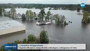 """СТИХИЯТА """"ФЛОРЪНС"""": Очакват се опустошителни наводнения"""