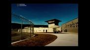 Голям, по-голям, най-голям: Затвор