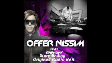 Offer Nissim feat. Epiphony - Story Ending