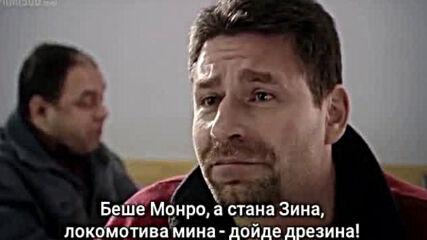 Монро ( 2009 )