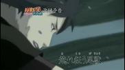 Naruto Shippuuden 99 Preview Bg Sub Високо Качество